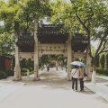 Découvrir la Chine
