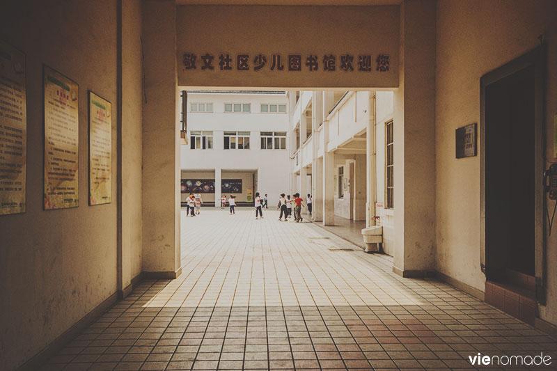 Petite école à Suzhou, Chine