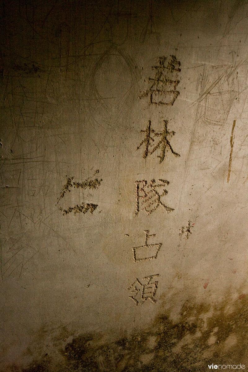 Shing Mun Redoubt, Hong Kong
