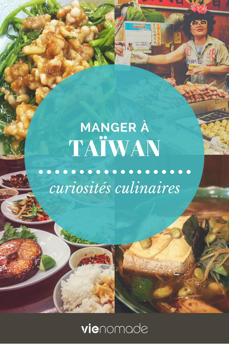 Manger à Taïwan, spécialités et curiosités