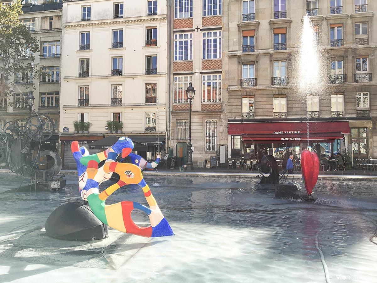 Le Pompidou à Paris