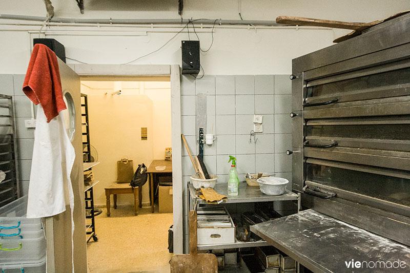 Boulangerie de Beit HaShita