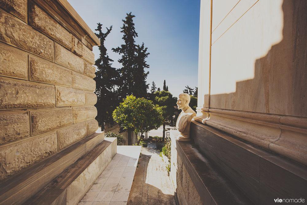 Premier Cimetière d'Athènes