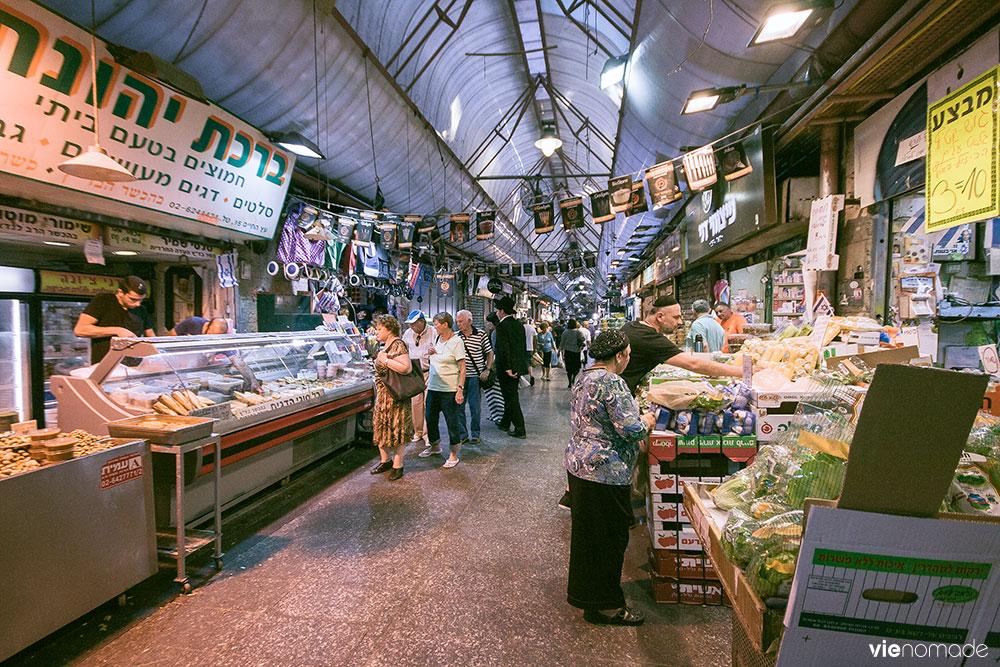 Le marché de Yehuda à Jérusalem, Israël